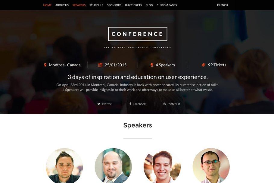 Conference - WordPress Theme