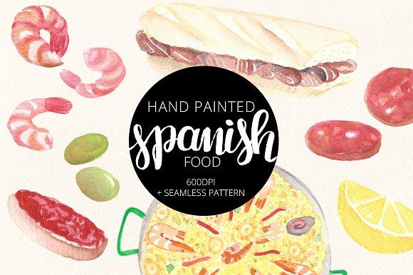 Spanish Food Set Watercolor