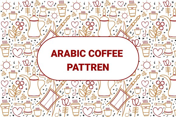 Arabic Coffee Pattern
