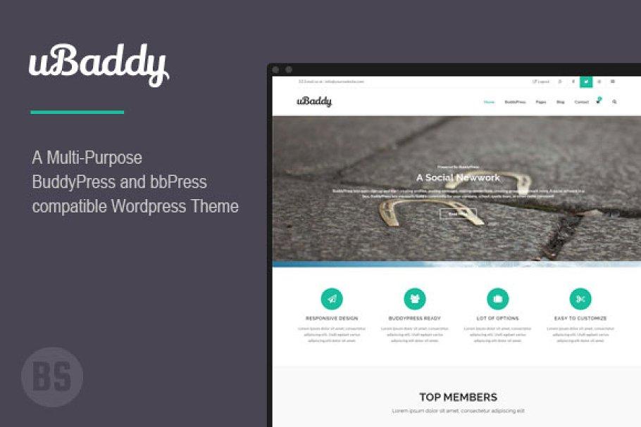 uBaddy - BuddyPress WordPress Theme