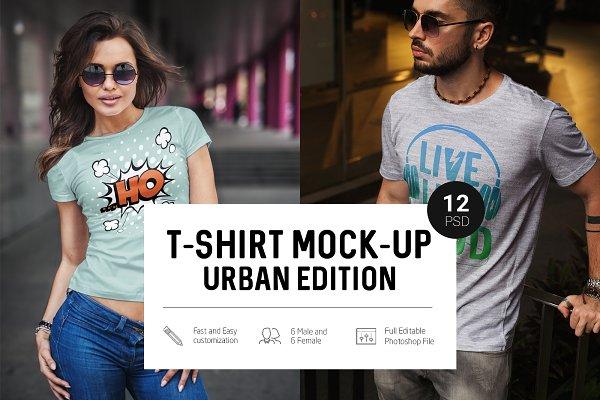T-Shirt Mock-Up Urban Edition