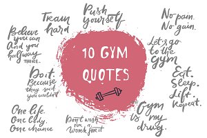 10 motivation quotes for gym