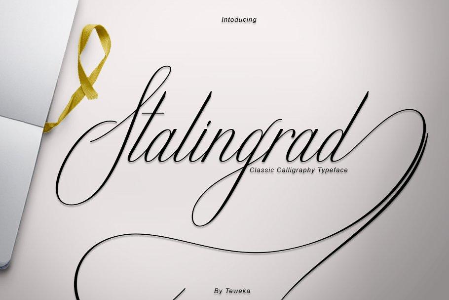Best Stalingrad Classic Calligraphy Vector