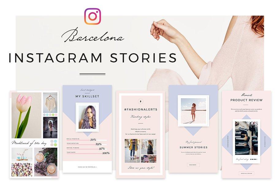 Barcelona Instagram Stories ~ Instagram Templates ~ Creative
