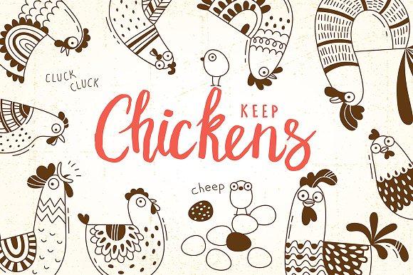 Keep Chicken Design Set