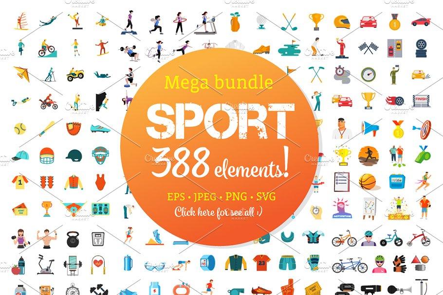Sport Mega Bundle