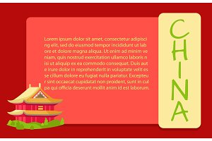 Chinese Red Building with Yellow Roof Web Banner