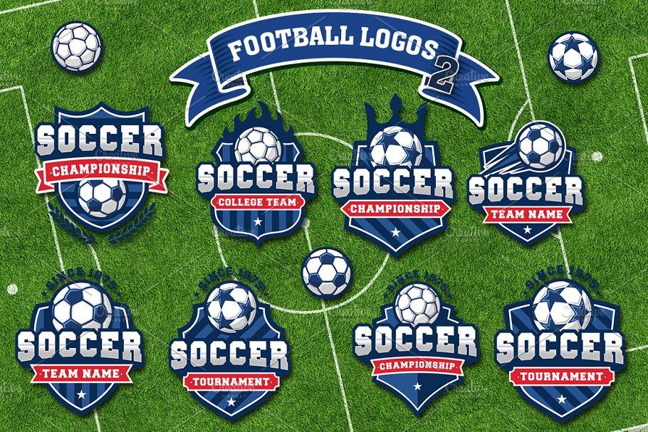 Soccer and Football Logos 2
