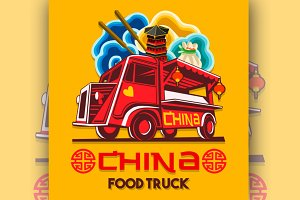 Food Truck Street Chinese Food Logo