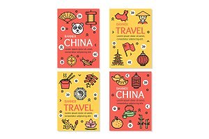 China Asian Travel Banner Set
