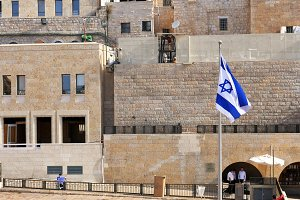 Flag of Israel is waving and flying on the wind