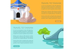 Taiwanese Traditional Sightseeing Elements Poster