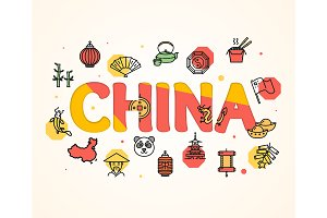 China  Concept Paper Art. Vector