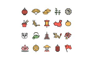 China Thin Line Icon Set.