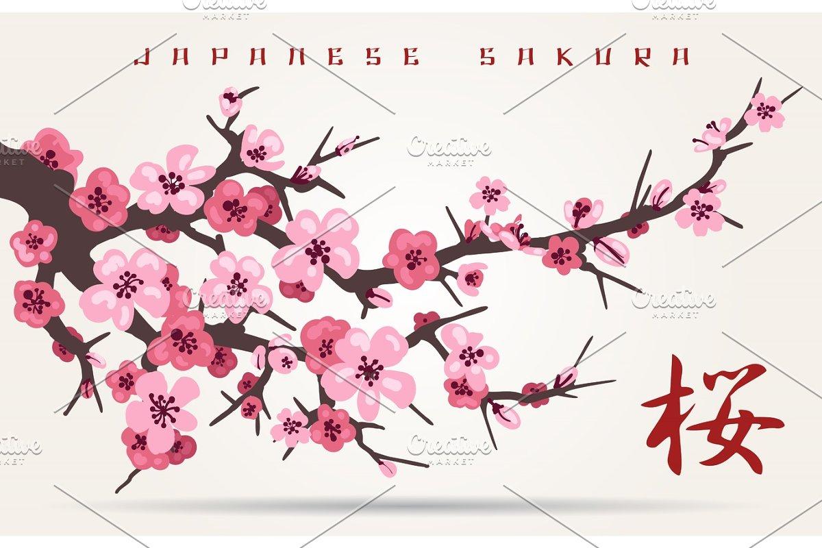 Japan Cherry Blossom Tree Branch Custom Designed Illustrations