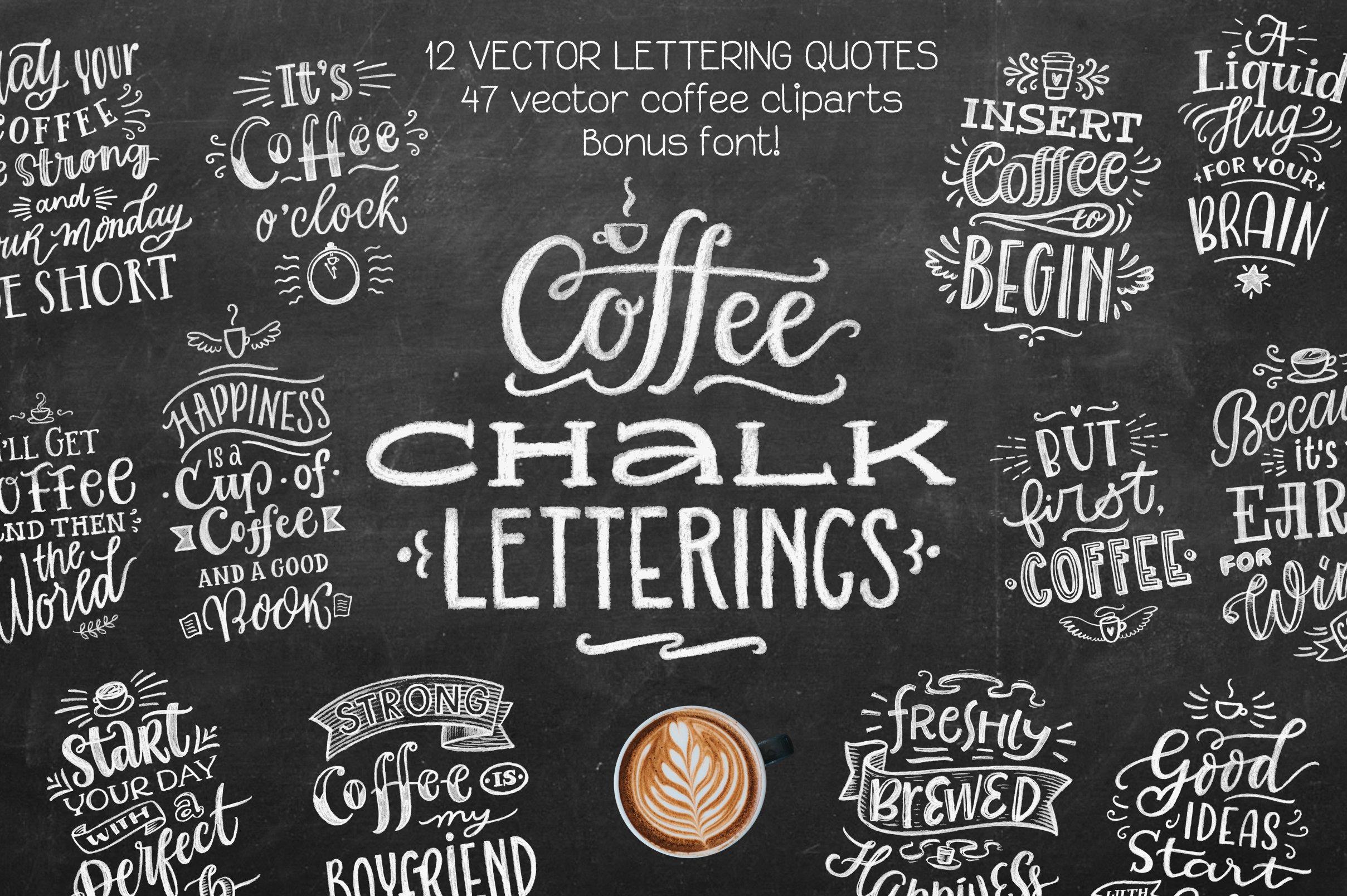 coffee chalk letterings illustrations creative market. Black Bedroom Furniture Sets. Home Design Ideas