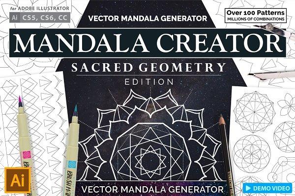 Plug-ins - Sacred Geometry Mandala Creator