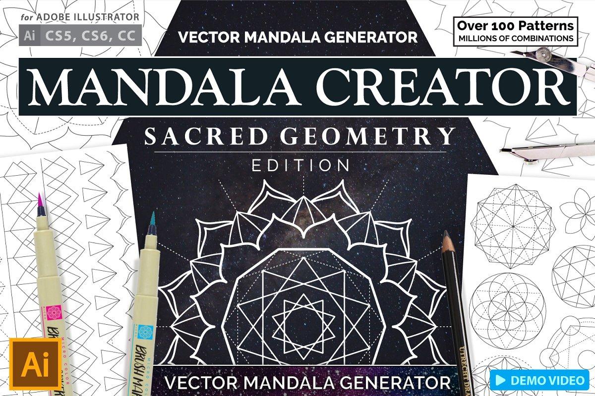 Sacred Geometry Mandala Creator Illustrator Add Ons
