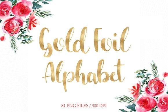 Gold Foil Alphabet Clipart