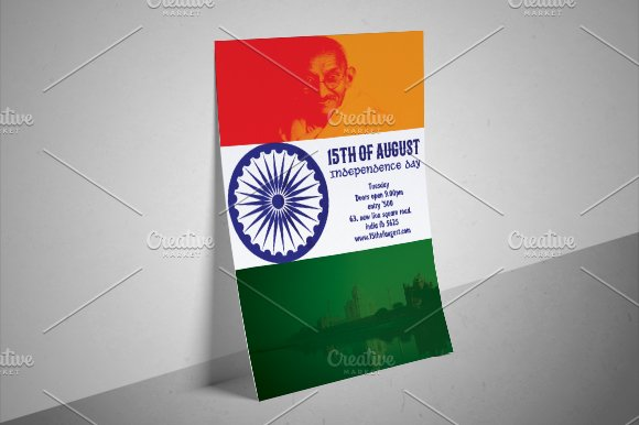 indian independence day flyers
