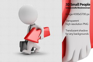 3D Small People - Unsuccessful