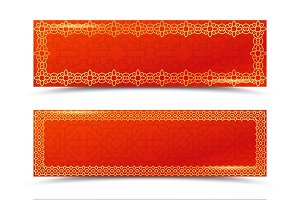 Chinese red horizontal banners