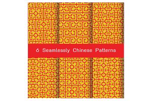 seamlessly chinese patterns