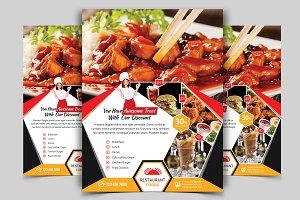 Restaurant Flyer. Vol-07