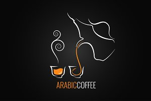 arabic coffee logo design background