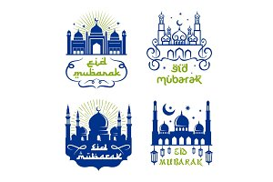 Ramadan Kareem greetings set with mosque, lantern