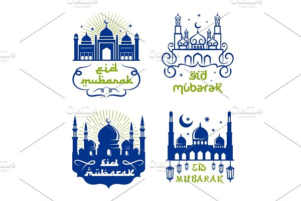 Ramadan greeting card with mosque in night sky ~ Illustrations