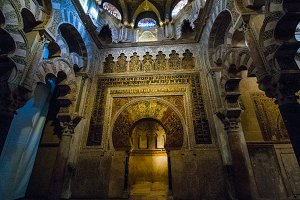 La Mezquita #1