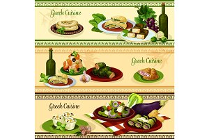 Greek cuisine restaurant banner for food design