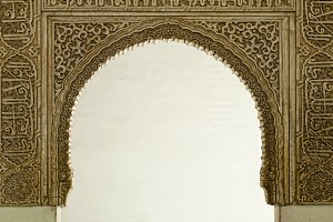 Islamic ornaments on a wall
