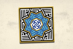 Arabic Islamic Geometric Ornament