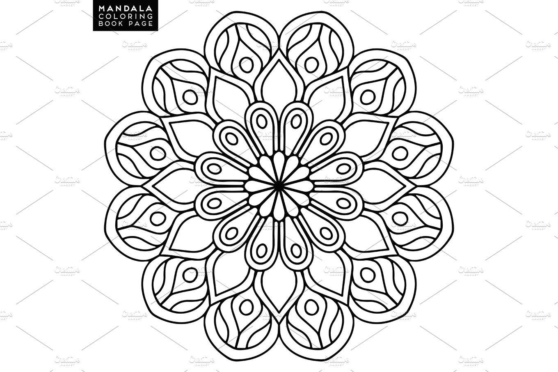 Flower Mandala. Vintage decorative elements. Oriental