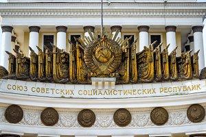 Old soviet architecture