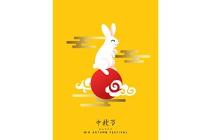 Mid Autumn Festival lettering Chinese hieroglyph. Greeting card in the style of flat paper art