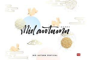 Mid Autumn Festival.
