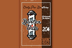 Color vintage barber shop banner