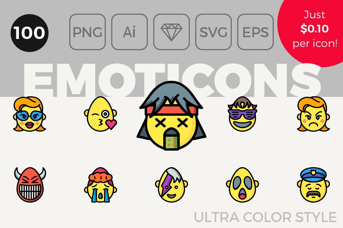 100 emoji icons ultra color icons creative market buycottarizona