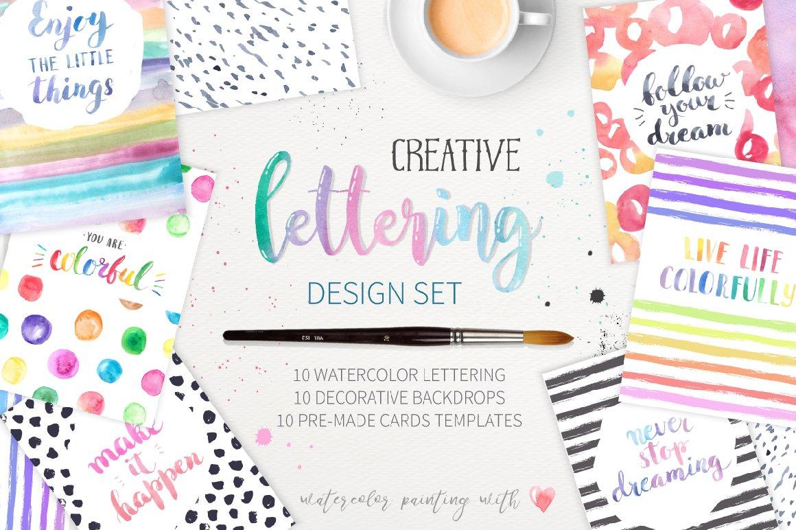 Watercolor Lettering Creative Set Illustrations Creative Market