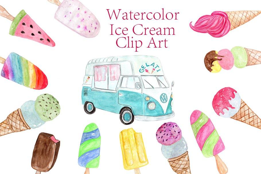 472266b1f846e Watercolor Ice Cream clipart