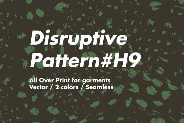 Disruptive Pattern #H9 Animal Print