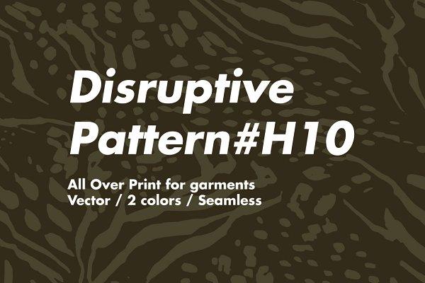 Disruptive pattern #H10 Animal Prin…