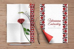 Ukrainian Embroidery: Borders