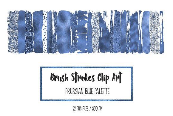 Prussian Blue Brush Strokes Clip Art