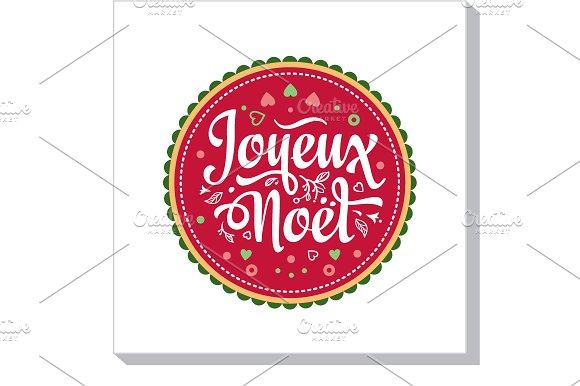 Christmas Logo Noel Xmas Emblem