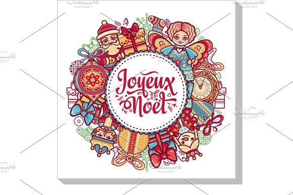 No L Christmas Card.French Christmas