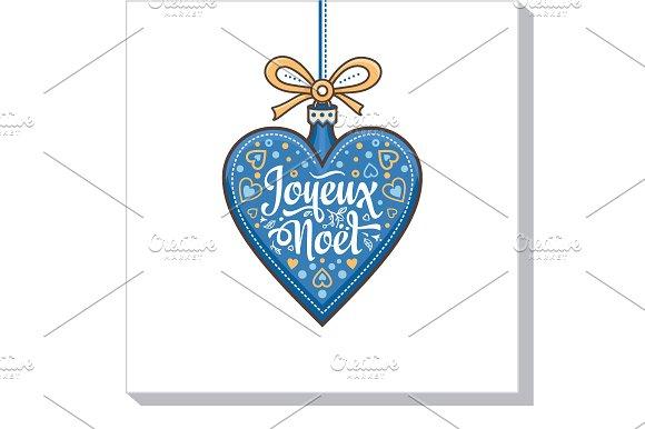 Christmas Joyeux Noel Blue Heart